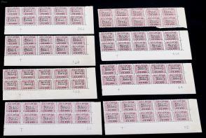 1948年 伦敦二版加盖改值欠资邮票8全套十方连(绝大部分带版号,右下直角边纸)HXTX107205