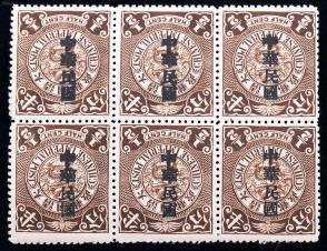 1912年 蟠龙倒盖半分邮票六方连 (新上中品)HXTX107211