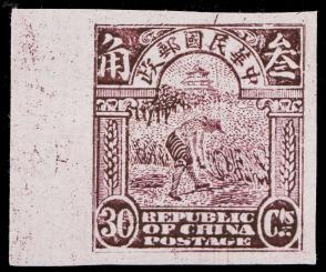 1914年 北京老版(3角)农获图无齿样票(上中品)HXTX107214