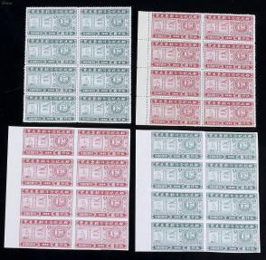 1948年 邮政纪念日邮票展览纪念邮票4枚全套八方连(新上中品)HXTX107208