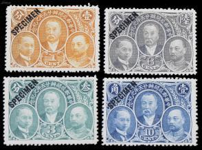 """1921年 中华邮政开办25周年纪念加盖""""SPECIMEN""""(英文样票)4枚全套(上中品)HXTX107216"""