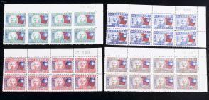 1945年 胜利纪念邮票4枚全套八方连(新上中品,均带版号,右上直角边纸)HXTX107207