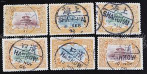 1909年 宣统登基纪念邮票3种全套6枚(销汉口及上海全戳各一套,上中品,尺寸:2.5*3.4cm*6) HXTX107233