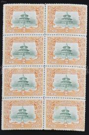 1909年 宣统登基纪念邮票2分八方连1件(新上中品,尺寸:2.5*3.3cm*8) HXTX107234
