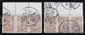 1911年 伦敦二版工欠资邮票2枚全套(横三连,旧上中品,均带过桥上边纸,尺寸:4*5cm*2) HXTX107229