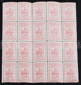 1894年 重庆书信馆报恩塔图2分邮票二十方连邮票(透印变体,新上中品,尺寸:3.9*3cm*20) HXTX107231