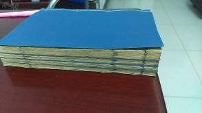 罕见----皮纸木刻大开本草字汇四册一套全,品好见图