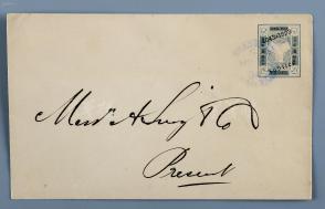 1894年 上海工部局书信馆开埠50周年纪念银5分邮资实寄封(销蓝色英文上海工部局书信馆日戳) HXTX106787