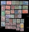 """民国 成套邮票八套共计四十一枚(含纪念票3套,孙中山像加盖""""限新省贴用""""15枚全套,欠资及孙中山像等) HXTX106774"""