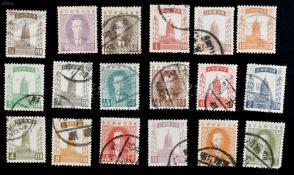 伪满洲国1932年 第一版溥仪像、辽阳白塔邮票十八枚全套 HXTX106772