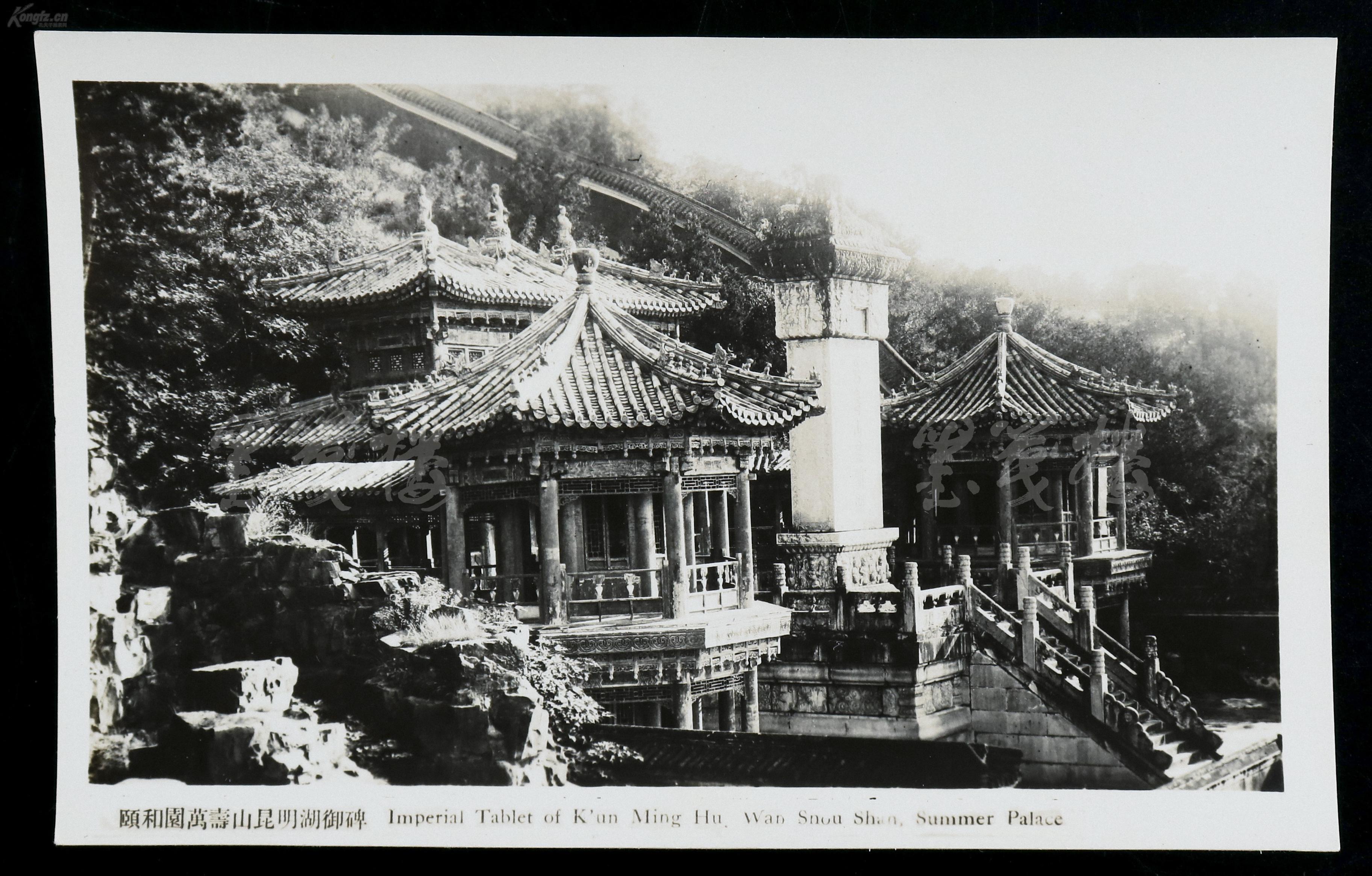 """民国早期 北京万寿山(颐和园)""""颐和园琉璃塔"""",""""颐和园十七孔桥"""","""""""
