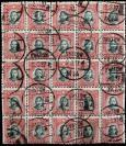1932年 伦敦二版孙中山像邮票(5元)高值25方连(销汕头37年3月2日戳) HXTX106763