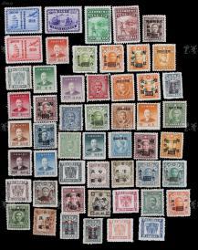 民国 成套邮票十套共计五十二枚(含重庆及上海大东版孙中山像,东北贴用5套,民国邮局成立周年纪念邮票及节约建国储金邮票等) HXTX106771