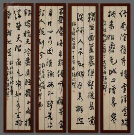 甘肃书写家  张改琴  书法四条屏