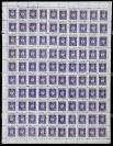 1945年 华东区山东战时邮局第二版朱德像邮票(3元)全张(整版)一百枚 HXTX106409