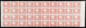 1949年 东北区生产、交通图邮票(50元)四十方连一件(带左右边纸及右侧) HXTX106417