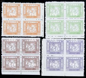 1946年 东北区双十二纪念邮票四枚全套四方连共计十六枚(均带边纸) HXTX106423