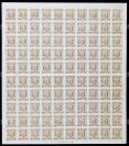 """1949年 中南区第一次加盖""""河南省人民币""""邮票(7元)全张(整版)一百枚(注:半数邮票加盖透印) HXTX106405"""