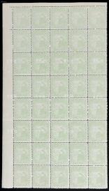 1949年 东北区生产、交通图邮票(5元)四十方连一件(带左上直角边纸) HXTX106419