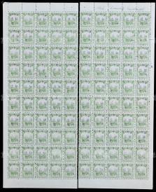 """1946年 东北区第二次加盖""""辽宁邮政暂作改值邮票""""(6元)全张(整版)一百枚 HXTX106411"""