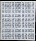 """1949年 中南区第一次加盖""""河南省人民币""""邮票(35元)全张(整版)一百枚(注:含加盖变异等趣味品)HXTX106407"""