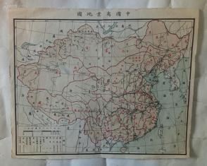 """民国时印""""中国商业地图""""一幅。"""