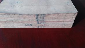 清末民国石印精品---《诗韵合壁》6册一套全,其中诗韵5卷5册、检韵和韵数合钉1册 一套全  ,品好见图