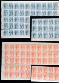 """1943年 伪蒙疆""""蒙古邮电创办五周年纪念""""邮票2枚全套全张(整版)各五十枚(挺版) HXTX107595"""