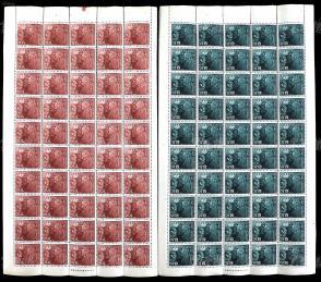 """1943年 伪蒙疆""""大东亚战争二周年纪念""""邮票2枚全套全张(整版)各五十枚(挺版,均带下厂铭) HXTX107594"""