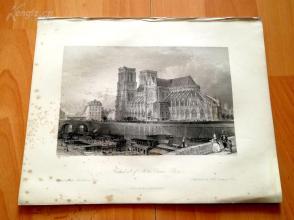 1841年钢版画《巴黎圣母院》(Cathedral of Notre-Dame, Paris)—奥罗姆笔下的法国历史--27*20.5厘米---精美,漂亮,高质量(2)(z)