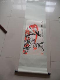 张朋     五月石榴