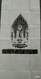 北魏造像碑拓片(墨拓):北魏太和四年造像记原拓拓片