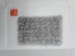 洛阳雷氏宝藏-青铜器铭文-拓片-《师遂簋》