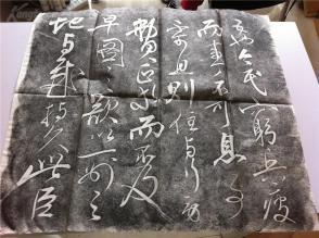 10书道——清朝老拓本(古拓本,原拓本)日本回流,罕见, 书友自己看照片 62cmX56cm