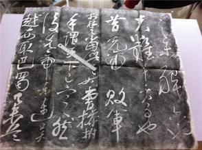 8书道——清朝老拓本(古拓本,原拓本)日本回流,罕见, 书友自己看照片 62cmX56cm