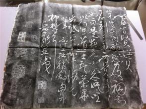 4书道——清朝老拓本(古拓本,原拓本)日本回流,罕见, 书友自己看照片 62cmX55cm