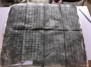 6书道——清朝老拓本(古拓本,原拓本)日本回流,罕见, 书友自己看照片 62cmX56cm