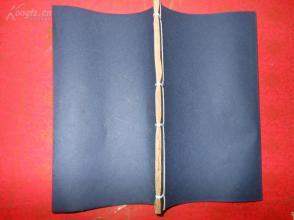 地理木刻本《罗经解》清,3厚册全,品如图。