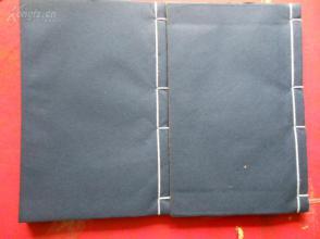 地理木刻本《三元选择集要》清,2厚册4卷全,大开本,品相保持完好如图。