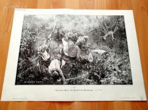 1890年木刻版画《向英格兰人复仇的苏格兰麦克唐纳德家族》(Der Angriff der Macdonalds)---58*40.5厘米--木刻艺术欣赏(9)(z1)