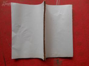 中医线装书《医学丛众录》清,1册全,品如图。