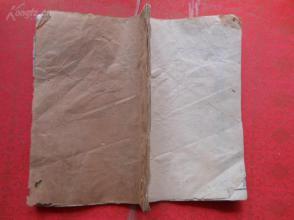 木刻本《重订青云能与集注释》清,1册(卷首),品如图。