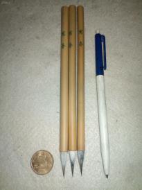 日本回流老毛笔《写卷》小楷3支。有锋有尖。