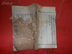 木刻本《道生堂制艺》清,1厚册,品如图。