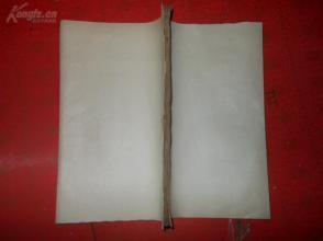 木刻本《春秋左传》清,1册(卷7),大开本,品如图。