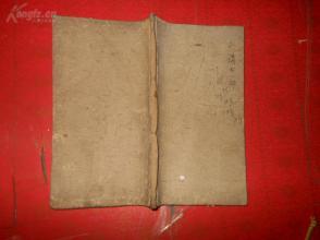 木刻本《花样集锦》清,1厚册(卷1),大开本,品如图。