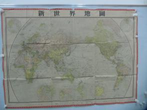 新世界地图 1952年11月7版 地图联合出版社 尺寸107/76厘米