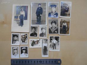 老照片【50年代,军人照片,15张】大部分是海军