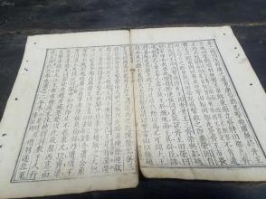 明万历三年茅坤(1512-1601年号鹿门,归安,今浙江省湖州市人)自刻《史记抄》,残页。《史记抄》的初刻本,一本今藏北京国家图书馆,而另一藏浙江图书馆。《史记钞》是一个很好的史记选注本,是从事史记研究重要资料可惜长期以来未能整理,广大读者,尤其是史记爱好者迫切需要《史记抄》校勘整理本。