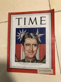 1945年时代杂志:阿尔伯特·科蒂·魏德迈接任中国战区总参谋,蒋介石内容/中国内容